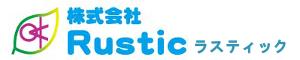 遺品整理・特殊清掃・不用品回収・各種駆除サービスの株式会社Rustic