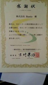 20150717_130008_540